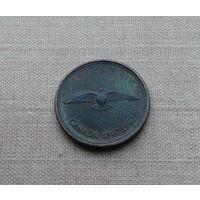Канада, 1 цент 1967 г., юбилейная серия 100 лет Канаде (2)