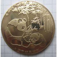 Медали, Жетоны, Подвесы. По вашей цене  .8-92