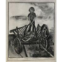 "Титович Б.Б. ""Данилка"" 1977год ;бумага/акварель,карандаш;48/38 см с рамой и паспарту"