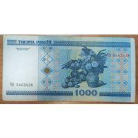 1000 рублей 2000 года, серия ЧК