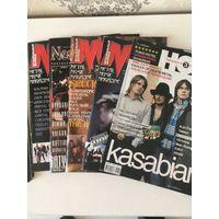 Музыкальные журналы
