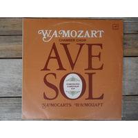 """Камерный хор """"Ave sol"""", дир. C. Сондецкис - В. Моцарт. Missa brevis. Шесть ноктюрнов. Ave, verum corpus (мотет). Kyrie - Мелодия, РЗГ - 1986 г."""