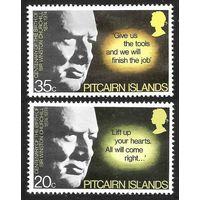 1974 Питкэрн 144-145 Уинстон Черчилль