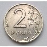 Россия. 2 рубля 1997 г. СПМД.
