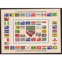 1981 Фиджи 447 / B2 Новая парламентская ассоциация