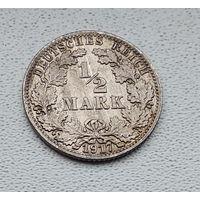 "Германия 1/2 марки, 1917 ""A"" - Берлин 7-10-42"