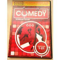 Comedy club. Камеди клаб. 1-21 выпуски