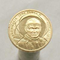 Польша 2 злотых 2014 Канонизация Иоанна Павла II