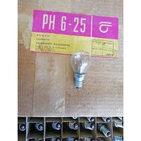 За 25шт РН-6-25 Лампы накаливания различного назначения E14