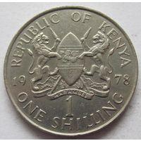 Кения 1 шиллинг 1978