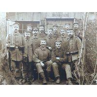 Немцы фото на память 1 Мировая война 1916 г