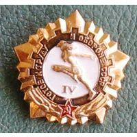 ГТО IV степени СССР