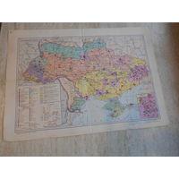 Экономическая карта Украины. Физическая карта Украины. 1981 г. (400х290 мм)