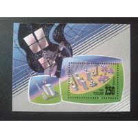 Россия 1993 Космическая связь блок Mi-4,0 евро