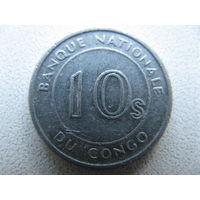 Конго 10 сенги 1967 г. (Демократическая республика Конго)