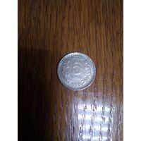 5 рупий 1998 Индии