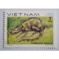 Вьетнам 1983. Хамелеон
