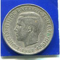 Греция 2 драхмы 1967