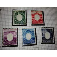 Германия, Генерал губернаторство, 1943  Гербы. Полная серия 5 чистых марок.