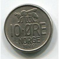 НОРВЕГИЯ - 10 ЭРЕ 1960