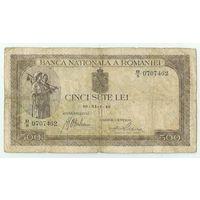 Румыния, 500 лей 1940 год