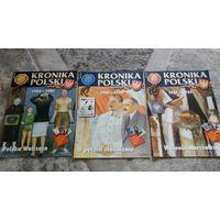 Хроніка Польшчы, 3 часопісы 1927-1935 1943-1945, 1949-1956 Хроника Польши три журнала
