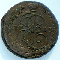 Россия, 5 копеек 1783 года, ЕМ