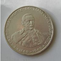 Португалия 50 Эскудо 1969 Маршал Кармона Серебро (2)