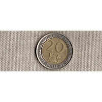 Кения 20 шиллингов 1998/биметалл/(Ab)