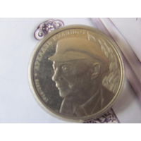 Монета,жетон,Беларусь.