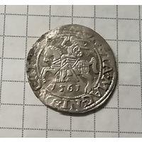 Полугрош 1561 г