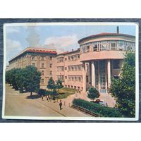 Минск. Библиотека им.Ленина. 1959 г. Чистая