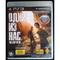 Игра для Playstation 3 Last Of Us (Одни из нас) (дефект)