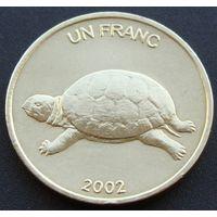 """Конго - ДРК.  1 франк 2002 год KM#81 """"Черепаха"""""""