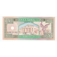Сомали 5 шиллингов 1994 года. Состояние UNC!