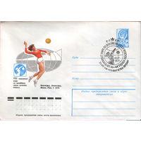 VIII чемпионат мира по волейболу (Спецгашение)