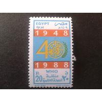 Египет 1988 день ООН