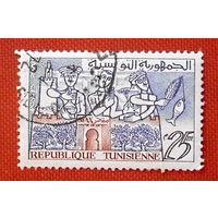 Тунис. ( 1 марка ) 1972 года.
