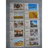 Никарагуа.  200 летие  страны. Как было, как есть. 10 марок.  1976г.