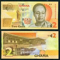 Гана 2 седи 2015 UNC