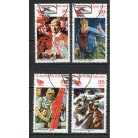 Живопись ГДР 1981 год серия из 4-х марок