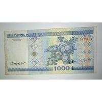 1000 рублей 2000 года, серия СТ