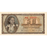 Греция, 50 драхм, 1943 г. , XF