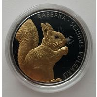 20 рублей 2009 БЕЛКА Серебро Ag999