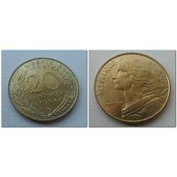 20 сантимов Франция 1984 год, KM# 930, 20 CENTIMES, из копилки