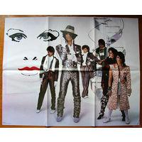 Prince (Poster)