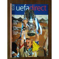 Журнал UEFA direct 10-2008