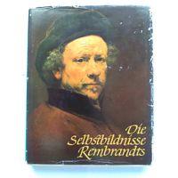 Die Selbstbildnisse Rembrandts. Портреты Рембрандта.