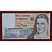 Ирландия, 5 фунтов, 1999 г., XF