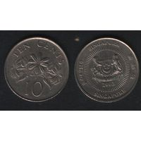 Сингапур km100 10 центов 2003 год (b06)